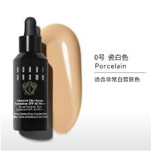 【支持購物卡】BOBBI BROWN/芭比波朗 蟲草粉底液 30ml 多色號可選