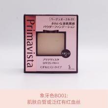 sofina苏菲娜粉饼控油定妆持久遮瑕修容防晒女日本