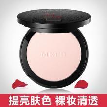 美康粉黛玫瑰红颜粉饼 天然植物粉饼控油定妆提亮白皙干粉免卸妆
