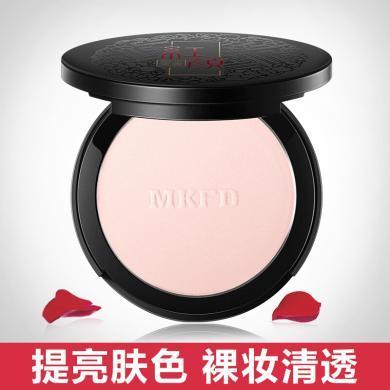 美康粉黛玫瑰紅顏粉餅 天然植物粉餅控油定妝提亮白皙干粉免卸妝