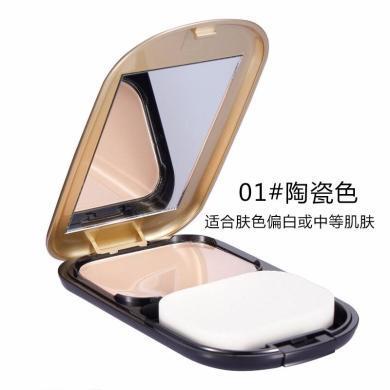 【支持购物卡】美国 蜜丝佛陀 MaxFactor 透滑粉饼 陶瓷色 10g/盒