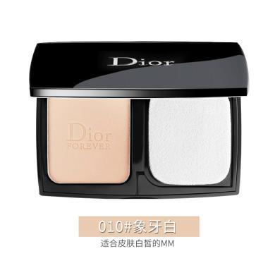 【支持购物卡】法国 迪奥 Dior 多色可选 CD凝脂粉饼定妆哑光 9g/盒