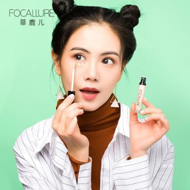 Focallure菲鹿儿丝滑遮瑕液修容棒 遮盖黑眼圈痘印打底液美妆FA52