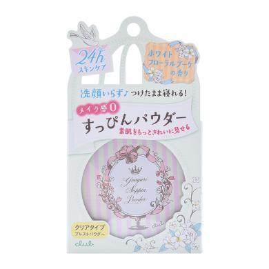 【支持购物卡】日本CLUB 出浴素颜美肌粉 百合花香味26g