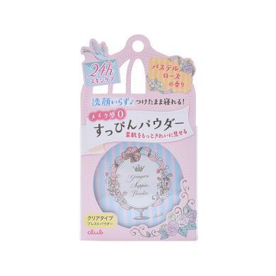 【支持购物卡】日本CLUB 出浴素颜美肌粉饼 淡玫瑰香味26g