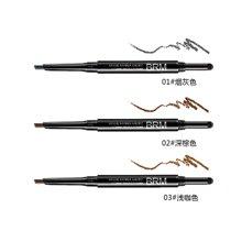 BRM 芭比兰妮 柔滑塑性双头眉笔 0.28g+0.5g 3种颜色 满足不同人的需求