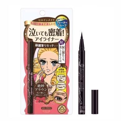 【支持購物卡】日本Kiss Me奇士美 花漾美姬夢幻淚眼防水眼線液筆0.4ml  棕色