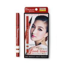 【支持购物卡】泰国Mistine红管眼线笔女防水防汗不脱色持久不晕染初学者