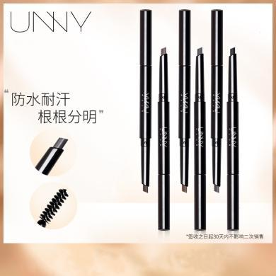 韩国UNNY眉笔女自然初学者不易脱色晕染眉粉防水耐汗