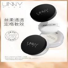 韩国UNNY无暇散粉2盒装定妆粉蜜粉控?#22836;?#27700;不易脱妆
