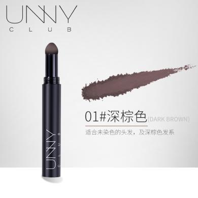 韓國UNNY發際線棒筆粉修飾高額頭陰影鼻影側影填充修容粉