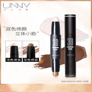 韓國UNNY雙頭修容棒兩用遮瑕初學者V臉陰影高光修顏