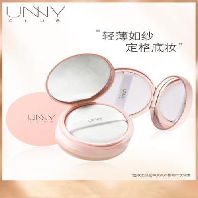 韓國UNNY絲感修顏散粉持妝定妝蜜粉不易暈染遮瑕提亮