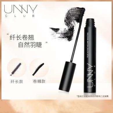 韓國UNNY睫毛膏立體纖長卷翹自然加密細刷頭防水不易暈染