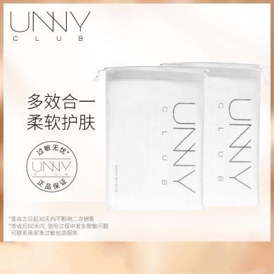 韓國UNNY化妝棉50片200片眼臉唇三合一卸妝棉濕敷
