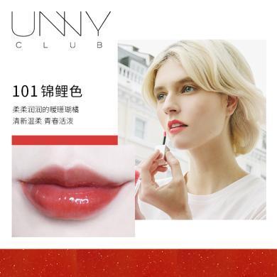 韓國UNNY琉光幻鏡唇釉鏡面水光酒漿色不易脫色染唇液