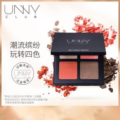 韓國UNNY四色眼影盤便攜啞光大地色初學者立體眼妝人魚姬