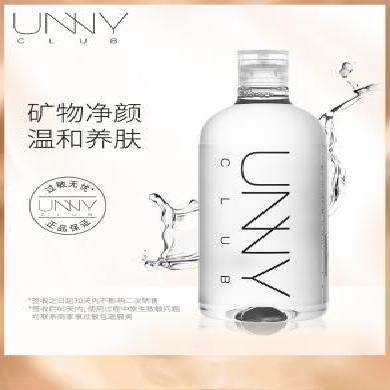 【到手價80】韓國UNNY妝水500ml溫和清潔油液眼唇臉三合一