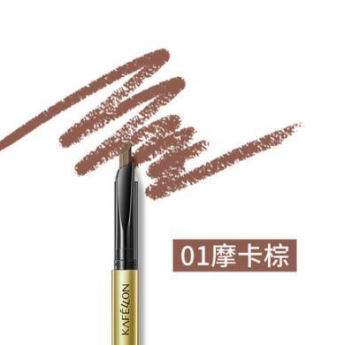 凱芙蘭三合一多效眉筆 眉粉眉刷防水防汗不易脫色自然