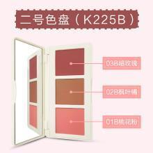 Focallure 三色哑光腮红裸妆修容盘侧影提升气色国货彩妆 K225
