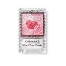 【日本】CANMAKE井田 五色花瓣雕刻腮红 珠光6