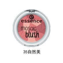 【2支】德国essence马克腮红组合套装(20#裸粉色 + 35#自然粉)4.5g