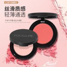 Focallure菲鹿儿单色细腻粉质甜美裸妆 自然好气色粉嫩腮红FA25-B