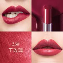 【19.9第二支半價】 巧迪尚惠盈彩魅惑唇膏口紅