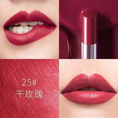 巧迪尚惠盈彩魅惑唇膏口紅