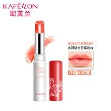 凯芙兰活力气色淡彩护唇膏3g 花漾淡彩 水嫩好气色