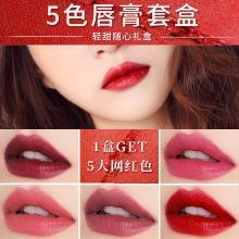 法国进口ESSUI五色口红唇膏套盒 孕妇可用