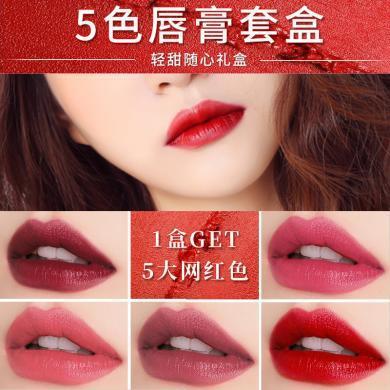 法國進口ESSUI五色口紅唇膏套盒 孕婦可用