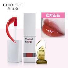 稚優泉鏡面天空之境唇釉g05仙女色水光口紅化妝品