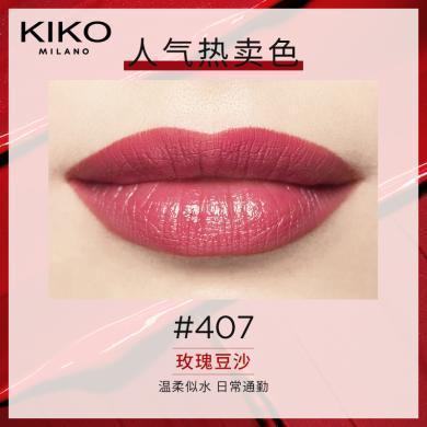 【支持购物卡】意大利 Kiko  多色可选 丰盈滋养口红 3g/支