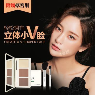 Focallure 3色修容粉立體V臉三色高光提亮膚色陰影鼻影修容定妝粉餅盒 K224