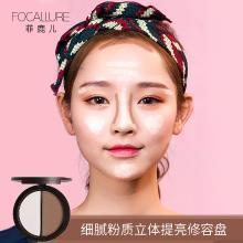 FOCALLURE菲鹿兒立體雙色修容粉餅高光陰影粉V臉鼻影側影粉FA05