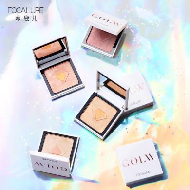 Focallure菲鹿兒鉆石高光粉餅 提亮膚色修容閃粉鼻影一體FA81