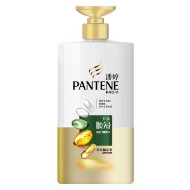 潘婷絲質順滑潤發精華素 HN3(750ML)