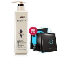 阿道夫护发素500g 植萃精华护发乳液中瓶装 损伤修护