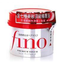 【支持购物卡】【2盒】日本版 资生堂 FINO 护发素高效渗透发膜 230g*2盒