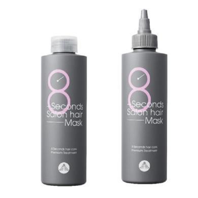 【支持購物卡】【2瓶裝】MASIL/瑪絲蘭蜜絲 8秒沙龍發膜 200ML*2瓶
