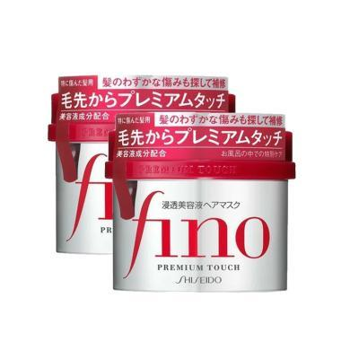【支持购物卡】2罐*日本 资生堂  日文中文随机 渗透护发膜 230g/罐