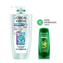 欧莱雅护发素 透明质酸水润润发乳 700ML 送200ml润发乳 护发