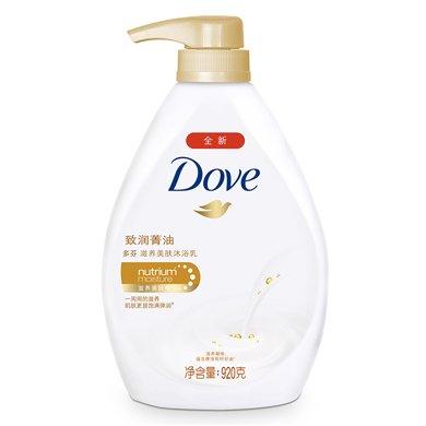 多芬致潤菁油沐浴乳(920g)