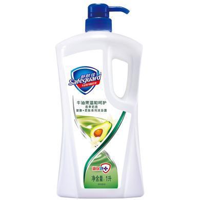 舒膚佳健康柔膚系列溫和呵護沐浴露1L(1l)