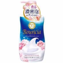COW牛乳石碱 优雅花香沐浴露(550ml)