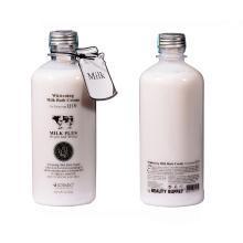 【2瓶】泰国 Beauty Buffet Q10牛奶美白沐浴乳沐浴露