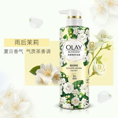 Olay花漾香氛沐浴露雨后茉莉(550g)