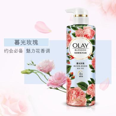 #Olay花漾香氛沐浴露暮光玫瑰NC3(550g)