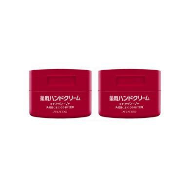 2罐*日本资生堂红罐护手霜 美白滋润大罐耐用 100g【香港直邮】